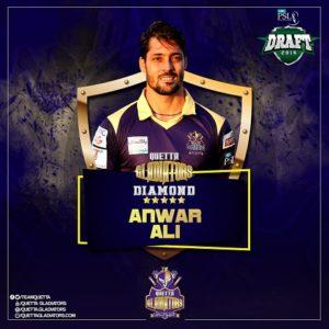 Anwar Ali - Quetta Gladiators