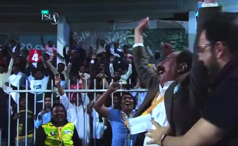 Rana Sahb Cheering Up After Win Against Multan Sultans